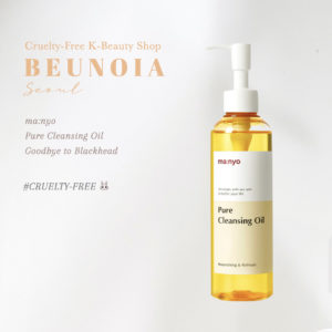 many pure cleansing oil