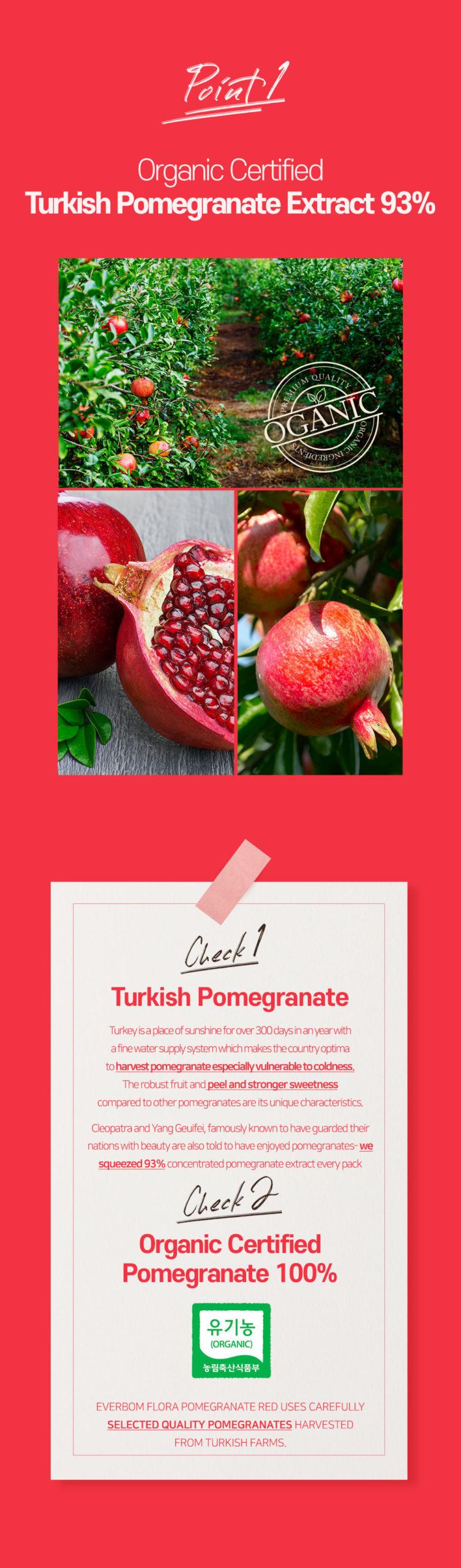 [EVERBOM] Flora Pomegranate Red Low Molecular Collagen 14Sticks