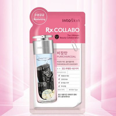 [INTOSKIN] RX Collabo Puricharcoal with Cauliflower Mask Pack 10EA
